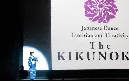 DIA Japan Cultural Days Kikuno Kai