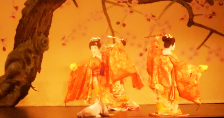 DIA Japan Cultural Days Kikuno Kai Sanbaso