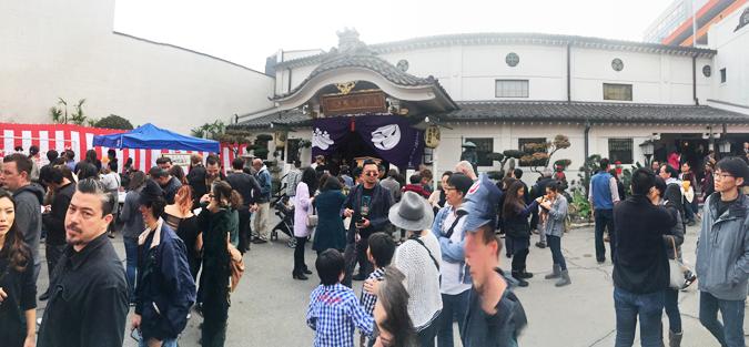 高野山米国別院の初詣に来たひとびと。2018年元旦。(Cultural News Photo)