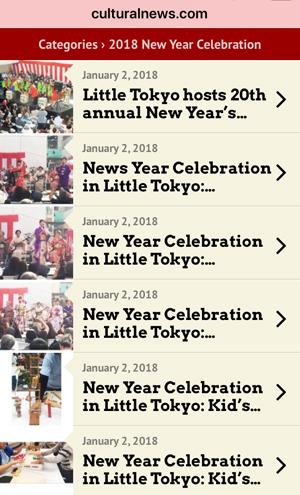 Web Page CN ny2018