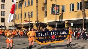 20180105 Kyoto Tachibana High School Rose Parade 2018 from Google