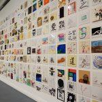 20180107 JACCC Shikishi Exhibition Icon