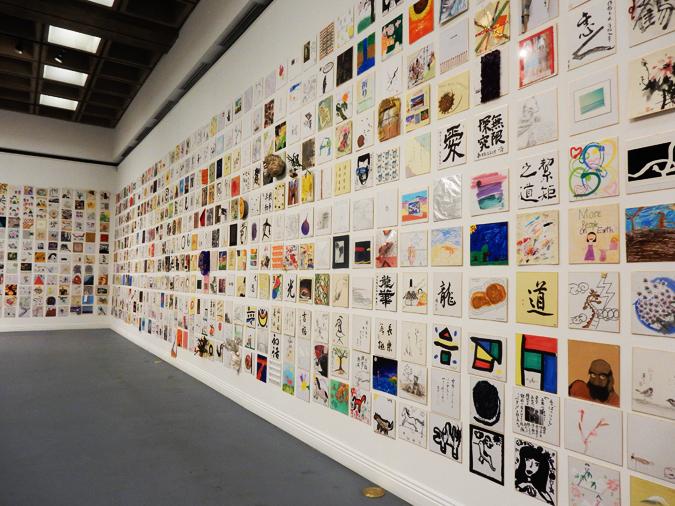 日米文化会館の「色紙展」(Cultural News Photo)