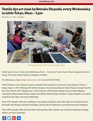 20181123 Web PR Sample Hayashi Workshop
