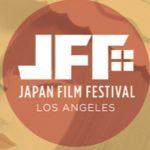 20180214 Japan Film Festival Los Angeles Icon