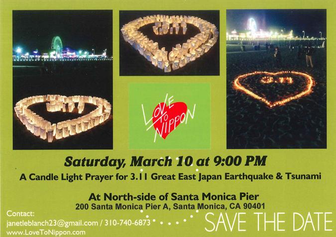 20180307 Candle Light Prayer 2018 LA