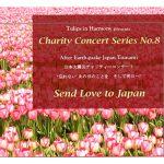 20180419 Tulips Concert 2018 Icon