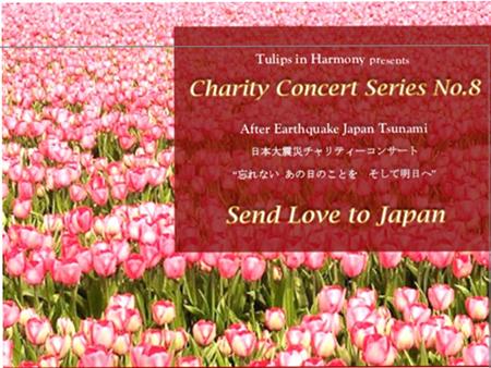 20180419 Tulips Concert 2018