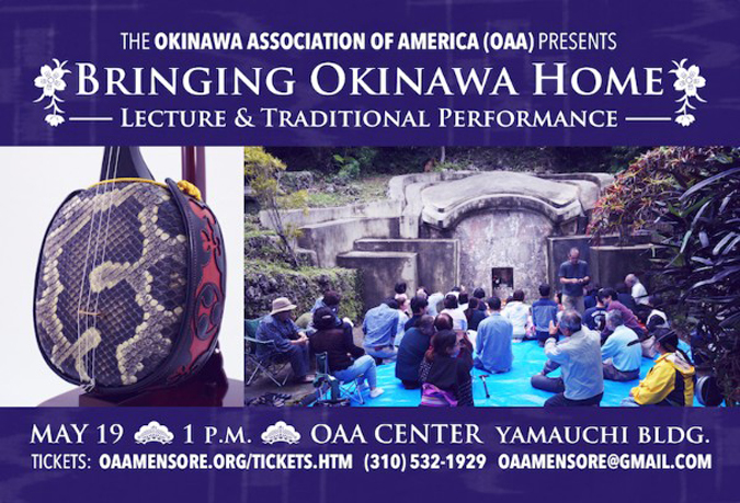 20180514 OAA Event Bringing Okinawa Home