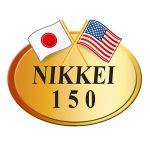 20180608 Tribute to Nikkei Pioneers Pin
