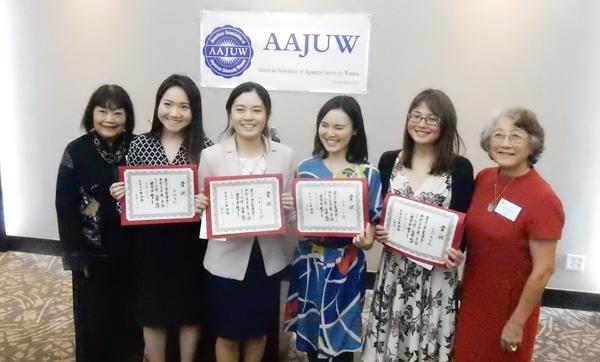 AAJUW 2017年度の奨学金の授与式(2018年1月28日、リトル東京のホテルで。Cultural News Photo)