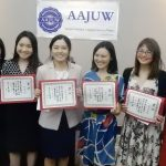 20180616 AAJUW Icon 20180128 Award Ceremony