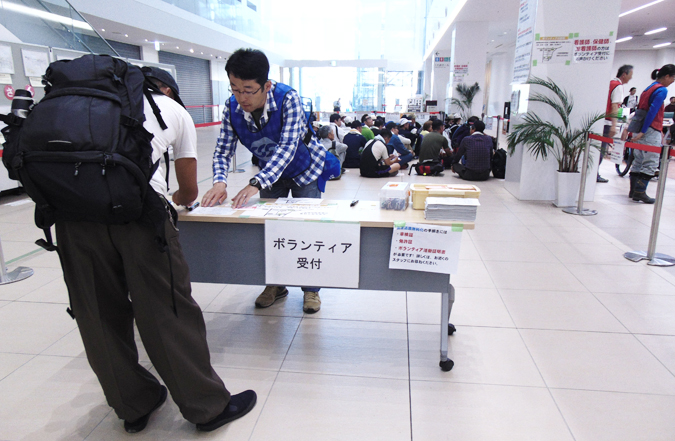 呉市市役所でのボランティア受付、2018年8月4日、午前9時。(Cultural News Photo)