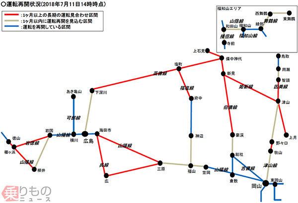 20180815 JR Operation 711 Map