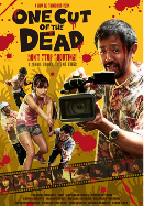 20180817 JF One Cut of the Dead