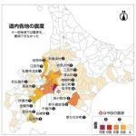 地震地図:北海道新聞2018年9月6日夕刊