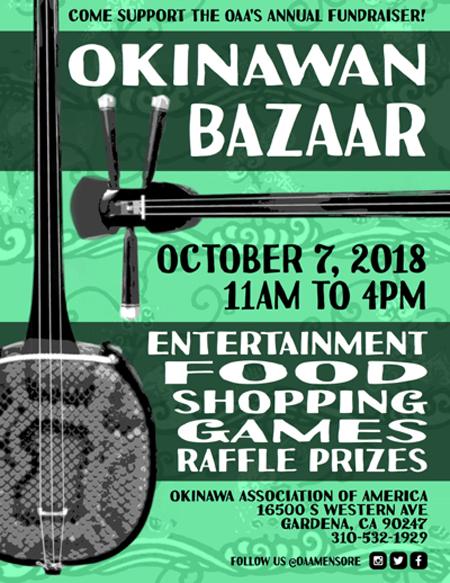 20181006 Okinawa Bazaar 2018