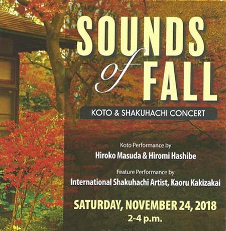 20181008 Koto Shakuhachi Concert Pasadena Icon