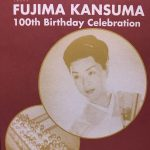 20181008 Smithsonian Fujima Kansuma Icon