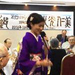 20181020 Kenjinkai Singer Idemitsu Icon