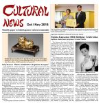 2018 10 Oct Nov Cultural News P01 Icon
