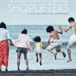 20181205 Screening Shoplifters Icon B
