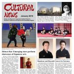 20181229 Cultural News 2019 Jan Front Page Icon