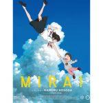 20190122 JF Cinema MIRAI