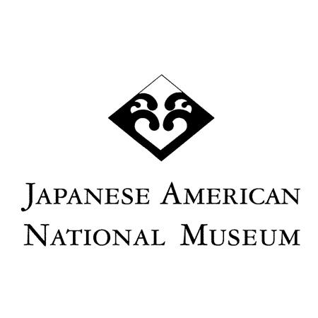 20190211 JANM Logo