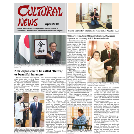 20190405 CN 2019 04 April Cultural News-P01 Icon