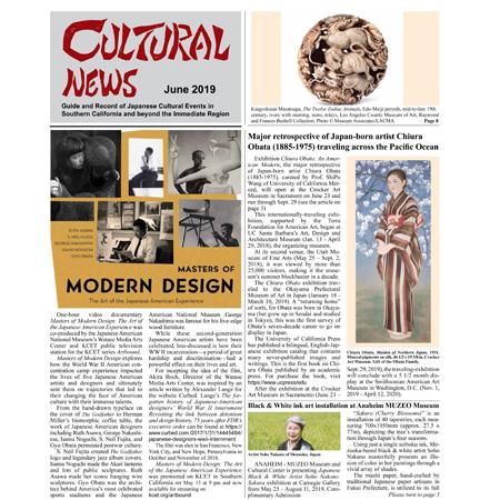 20190615 CN 2019 06 June Cultural News P01 Icon