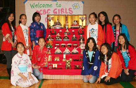 OCBC Girls Day Hinadan