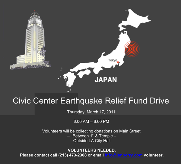 Civic Center Japan Disaster Relief Drive poster