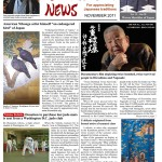 Cultural News 2011 Nov Front Page