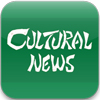 000 Cultural News Touch Icon Green 100pix