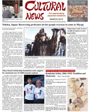Cultural News 2012 03 March P1