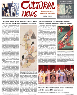 Cultural News 2012 May Front Page