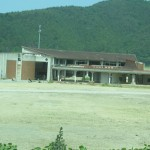Okawa Elementary School Ruin