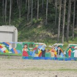 Okawa Elemantary School Ground and Mountain