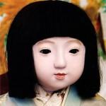 Friendship Doll Miss Okayama