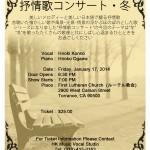 Jojoka Concert Flyer