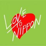 Love to Nippon 2013
