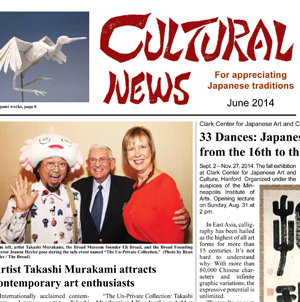 20140607 Icon Cultural News 2014 06 Jun Front Page