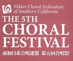 Japanese Choral Festival Icon