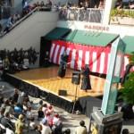 20141213 Icon JCC Oshogatu Little Tokyo Stage