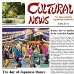 Cultural News 2015 06 June P1 JPG Small Icon