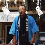 Kakeuta at Rokugo