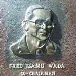 Keiro Founder Fred Wada