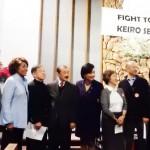 「敬老を守る会」役員と連邦議員たち
