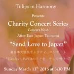 Tulips in Hrmony Flyer 2016